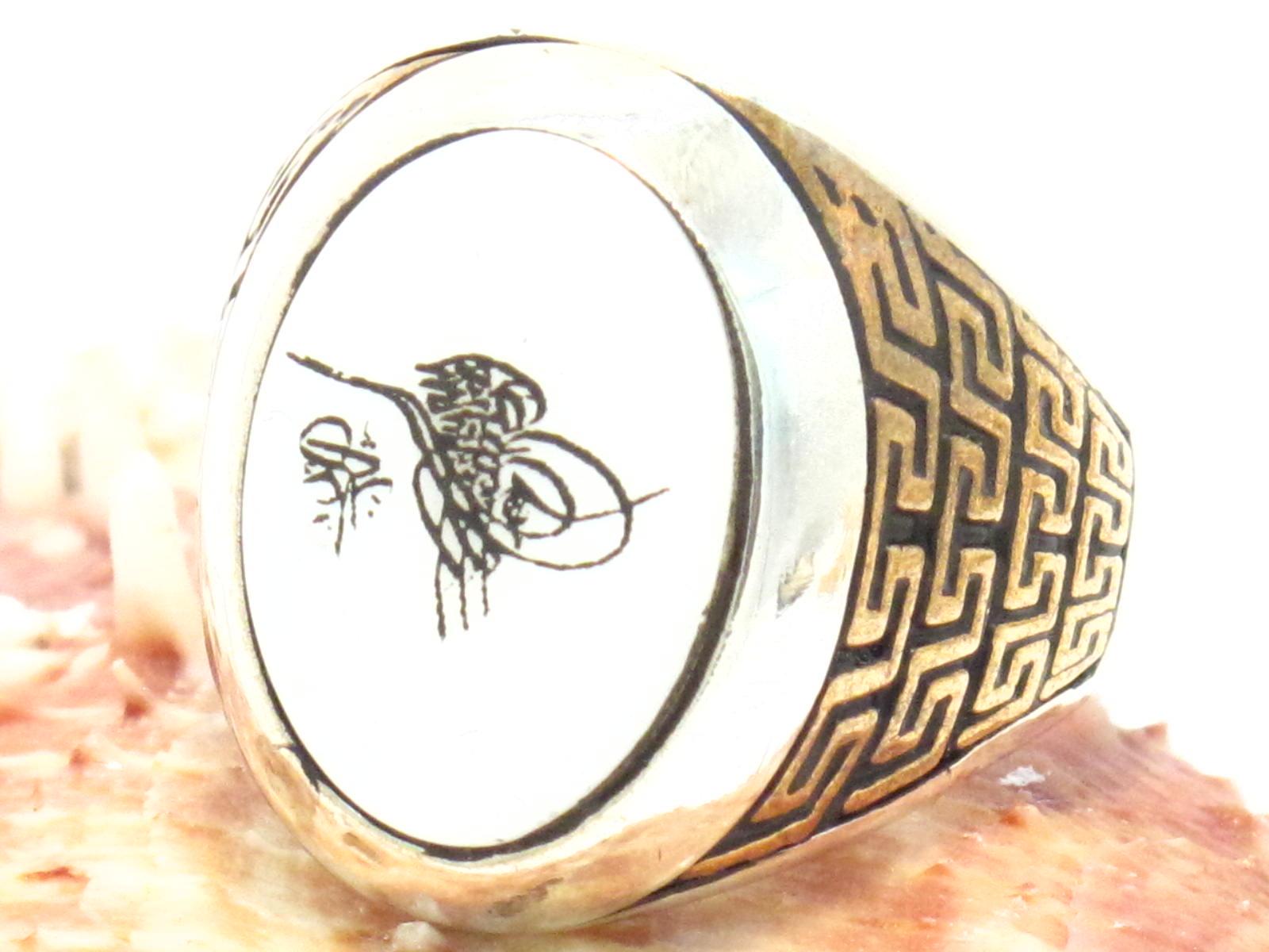 anello turco argento madreperla bronzo